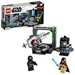 LEGO Star Wars Death Star Cannon 75246
