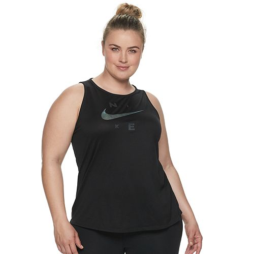 Plus Size Nike Training Tank