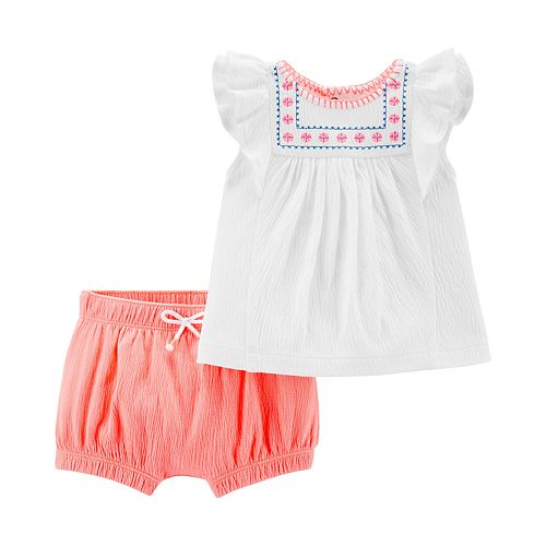 Baby Girl Carter's 2 Piece Smoked Embroidered Top & Shorts Set