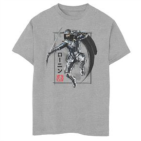 Boys 8-20 Marvel Ronin Shot Tee
