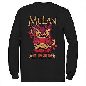 Men's Disney Mulan Mushu Tee