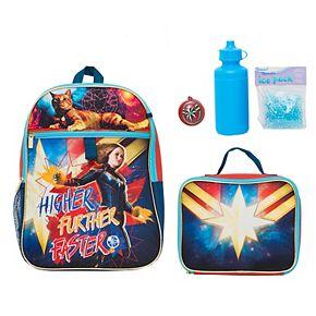Kids Captain Marvel Mega 5-Piece Backpack Set