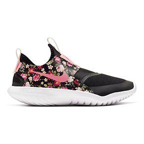 Nike Flex Runner Girls' Sneakers