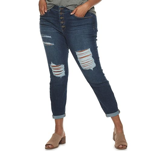 Juniors' Plus Size Mudd® Mid-Rise Vintage Stretch Skinny Jeans