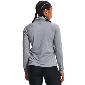 Women's Under Armour Tech Full Zip Jacket