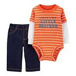 Baby Boy Carter's Little Brother Bodysuit & Pants Set