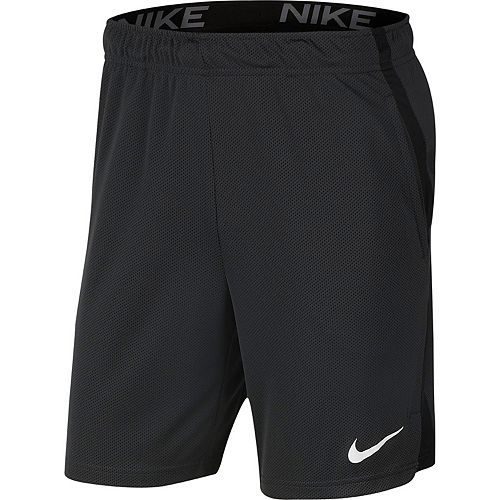Men's Nike Dri-FIT Men's Training Shorts