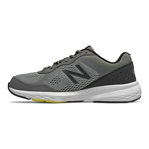 New Balance 517 v2 Men's Sneakers