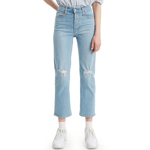 Women's Levi's® Wedgie Straight Jeans