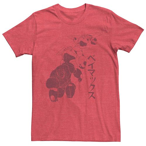 Men's Disney Big Hero 6 Baymax Outline Poster Graphic Tee