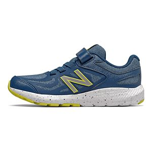 New Balance 519 Girls' Sneakers