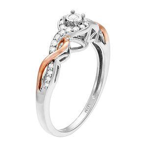 Sterling Silver 1/5 Carat T.W. Diamond Twist Ring
