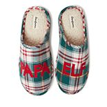 Men's Dearfoams Papa Elf Clog Slippers