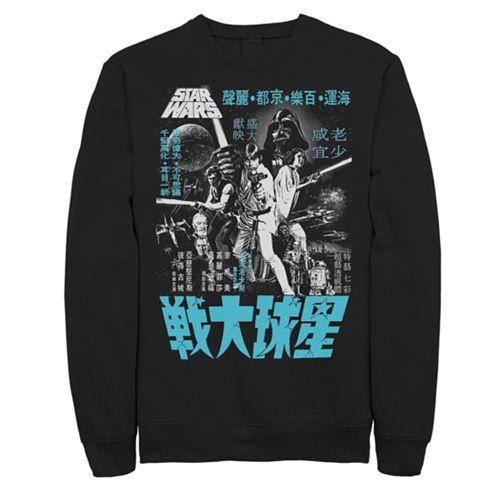 Men's Star Wars Kanji Poster Sweatshirt