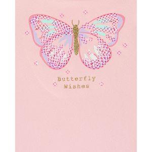 Baby Girl Carter's Butterfly Flutter Bodysuit