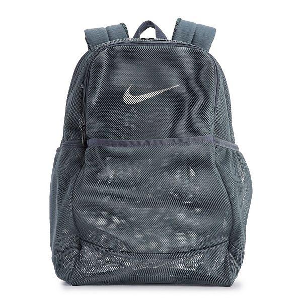 super servicio amplia selección de colores variedades anchas Nike Brasilia Mesh Training Backpack