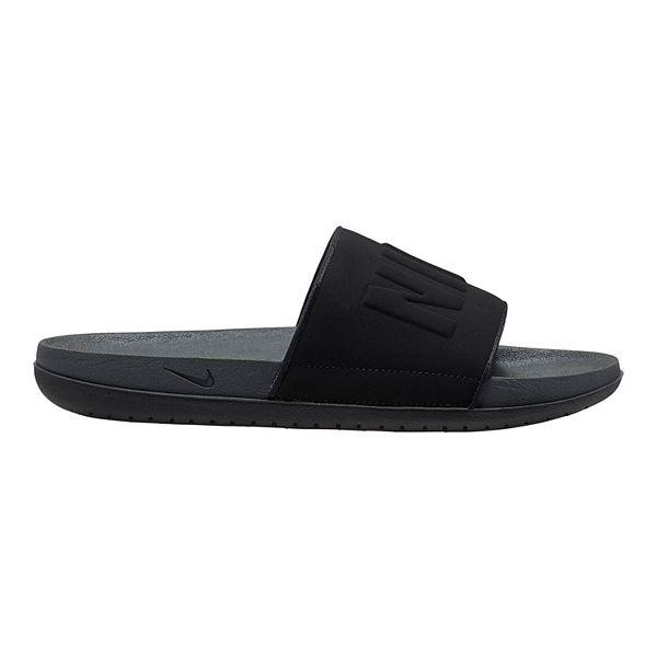 Cromático Maldición Movimiento  Nike Offcourt Men's Slide Sandals