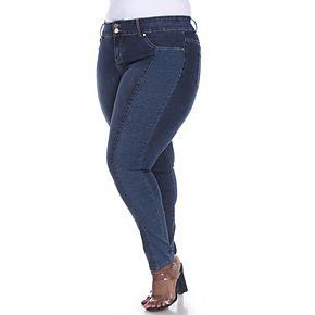 Plus Size White Mark Leopard Print Panel Super Stretch Jeans