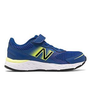 New Balance 680 v6 Boys' Sneakers