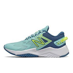 New Balance Rave Run Kids' Sneakers