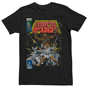 Men's Star Wars Battle Pose Comic Book Cover Tee