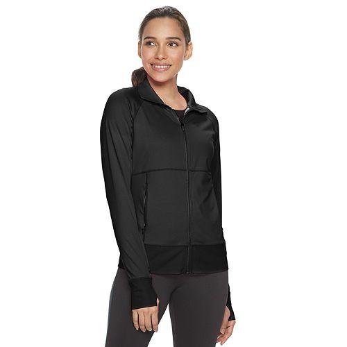 Women's FILA SPORT® Performance Jacket