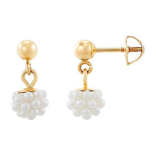 Kids' 14k Gold Simulated Pearl Cluster Earrings