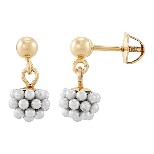 Kids' 14k Gray Simulated Pearl Cluster Earrings
