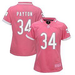 save off 6534e 84fb9 NFL Chicago Bears Jerseys Sports Fan Clothing | Kohl's