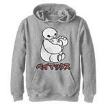 Disney's Big Hero 6 Boys 8-20 Baymax Hairy Baby Kanji Graphic Hoodie