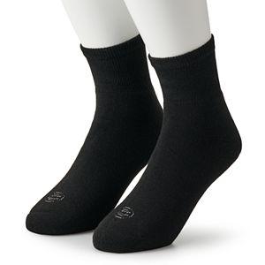 Men's Doctor's Choice 2-pack Diabetic Quarter Socks - Extended Size