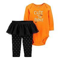 Deals on Carters 2-Piece Halloween Bodysuit & Tutu Pants Set Baby Girl