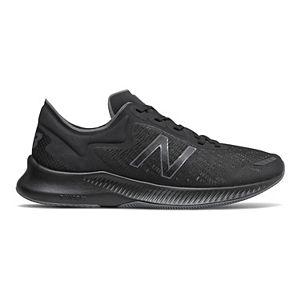 New Balance Dynasoft Pesu Men's Running Shoes