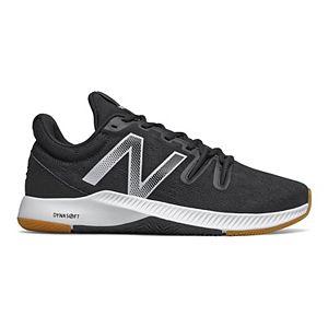 New Balance Dynasoft TRNR Men's Training Shoes