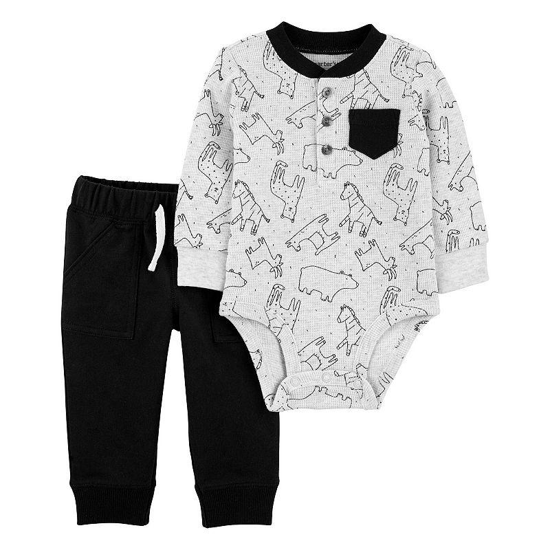Baby Boy Carter's 2-Piece Animal Bodysuit Set, Infant Boy's, Size: Newborn, Grey