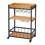 Honey-Can-Do Industrial Rolling Bar Cart with Removable Serving Tray