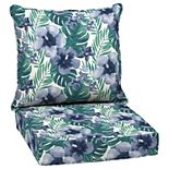 Arden Selections 2-piece Outdoor Conversation Set Cushion Set