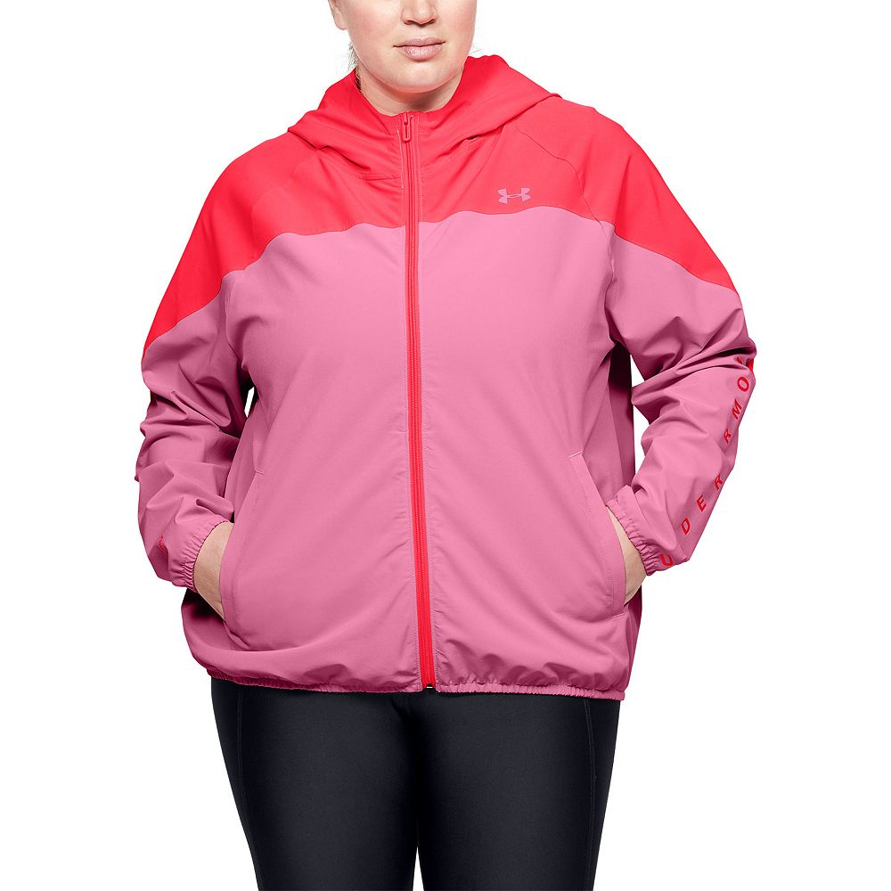 Plus Size Under Armour Woven Hooded Jacket