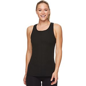 Women's Gaiam Rimma Bra Tank Top