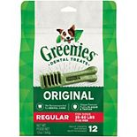 Greenies Original Regular Size Natural Dental Dog Treats - 12-oz. Pack (12 Treats)