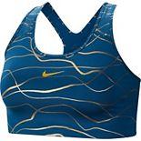 Plus Size Nike Swoosh Icon Clash Medium-Impact Sports Bra