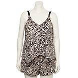 Plus Size Lilac+London Animal Print Pajama Cami & Pajama Shorts Set