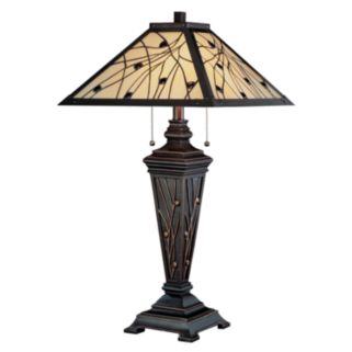 Remus Table Lamp