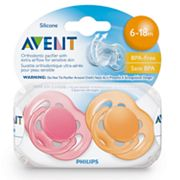 Avent Free-Flow Pacifier Set - Infant