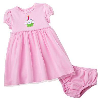 افخم ملابس الاطفال 2020 , كوليكشن ازياء حديثه 2020 , ازياء بناتيه 2020