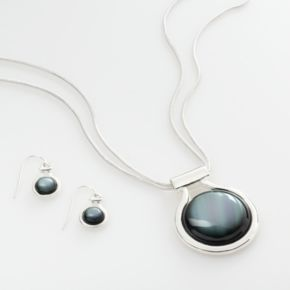 Silver Tone Pendant and Drop Earring Set
