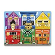 Melissa & Doug Latches Board Puzzle