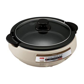 Zojirushi® Gourmet Electric Skillet