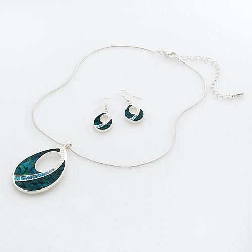 Silver-Tone Simulated Crystal Teardrop Pendant & Drop Earring Set