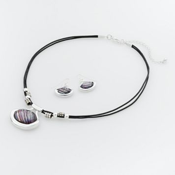 Silver-Tone Oval Multistrand Pendant & Drop Earring Set